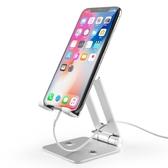 手機支架 手機支架桌面懶人平板電腦iPad折疊調節追劇直播支撐床頭蘋果通用 星河光年