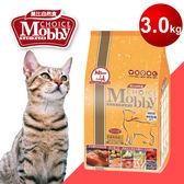 莫比Mobby 成貓無穀配方 鱒魚馬鈴薯 3kg