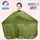 群麗皺皺布大方圍巾-單件(6005-3綠色)美髮沙龍[83099]