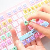 可愛小清新鍵盤貼卡通按鍵貼筆記本臺式通用【3C玩家】