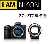 名揚數位 (分12/24期0利率) Nikon Z7 + FTZ 轉接環 全新無反 全片幅 微單眼旗艦 5軸防震 國祥公司貨