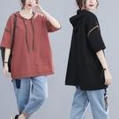 胖妹妹大碼短T~大碼女裝寬松200斤230特大碼韓版胖mm文藝韓版個性T恤N709A莎菲娜