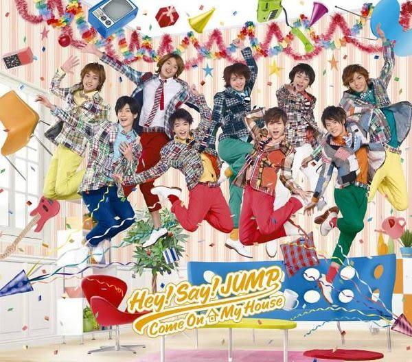Hey! Say! JUMP  Come On A My House 普通版CD (音樂影片購)