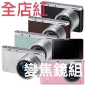 [ 全店紅 ] SAMSUNG NX mini 9-27mm 變焦鏡 公司貨 白色