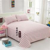 老粗布床單單件2米*2.3單人雙人棉加厚被單單件  瑪奇哈朵