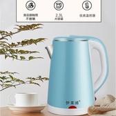 電熱燒水壺家用自動斷電電水壺燒水保溫一體隨手泡茶電壺煮水恒溫 凱斯盾
