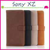 Sony XZ F8332 5.2吋 復古皮套 瘋馬紋手機殼 商務素面保護套 支架 錢包式手機套 磁扣保護殼 可插卡