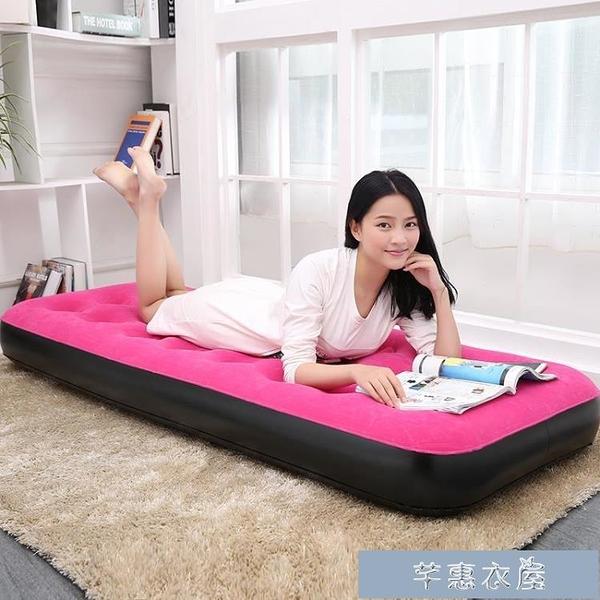 充氣床墊單人午休 雙人加厚懶人氣墊床家用簡易帳篷床便攜摺疊床 快速出貨