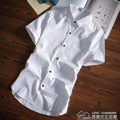 男士修身休閒襯衣大碼商務寸衫青少年潮流純白色短袖襯衫095 居樂坊生活館