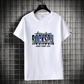 T恤-短袖t恤男士純棉夏季圓領白色上衣服潮流打底衫半袖夏天全棉男生