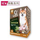 【寵物王國】魏大夫-全齡犬無穀樂活配方(雞肉+豌豆)1.5kg