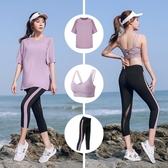 健身服 大碼瑜伽服女夏季寬鬆健身房跑步服加肥運動套裝胖MM200斤速干衣 宜品
