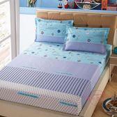 床罩組 床笠單件 全棉1.8m床保護套1.2 1.5床罩床套床單席夢思床墊套 七夕情人節