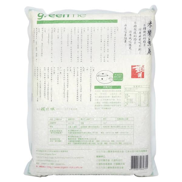 銀川有機(圓)白米2kg(有機樂活購)