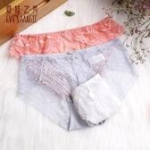 夏娃之秀性感誘惑蕾絲舒適透氣提臀女士三角褲內褲拼款組合3條裝
