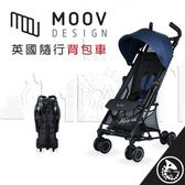 金寶貝 ABC Design 英國 MOOV ALVIS 隨行背包車 普魯士藍【40050】