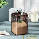 寶寶奶粉盒零食奶茶粉米粉盒輔食盒防潮品牌【小玉米】