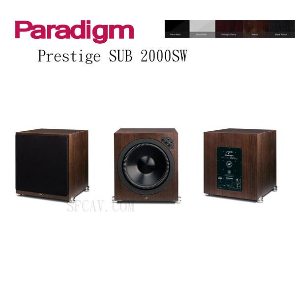 【新竹勝豐群音響】Paradigm Prestige SUB 2000SW 超低音 WA / B-WA