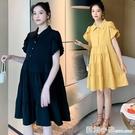 孕婦夏裝洋裝2021新款高級感孕婦裝夏天不顯懷遮肚孕婦裙子夏季 蘇菲小店