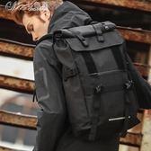 登山後背包 男士捲蓋雙肩背包戶外大容量旅行包旅游時尚潮流中書包「Chic七色堇」