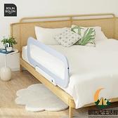 睡眠床護欄寶寶防摔防護欄嬰兒童床圍床邊擋板圍欄【創世紀生活館】