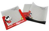 ~卡漫城~Snoopy 抽取式便條紙兩包一組㊣版史奴比史努比 製便條盒描圖紙花生漫畫