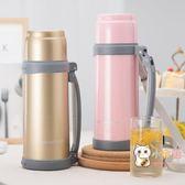 交換禮物-富光保溫壺大容量女便攜水壺家用保溫瓶寶寶嬰兒外出保溫杯1000ml