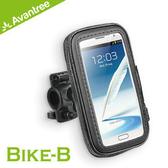 【風雅小舖】【Avantree 自行車防潑水手機包(Bike-B)】防雨防潑水 腳踏車手機支架 自行車/單車適用
