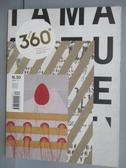 【書寶二手書T2/設計_QCO】360_N.30_JAPAN日本