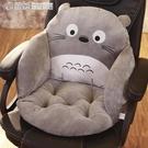 靠枕-卡通護腰靠墊靠枕孕婦腰枕辦公室腰靠椅子坐墊椅墊加厚陽臺電腦椅 繽紛創意家居YXS