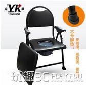 坐便椅 坐便椅老人加固防滑孕婦老年移動坐便器折疊馬桶殘疾人家用大便椅 JD 玩趣3C