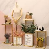 服裝店流水臺裝飾櫥窗衣架展示架中島展示臺櫃高低置物桌子LX 夏季上新