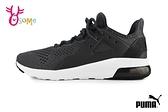 PUMA運動鞋 男鞋 氣墊鞋 避震跑步鞋 寬楦 氣墊運動鞋 慢跑鞋 J9526#深灰◆OSOME奧森鞋業