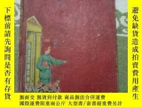 二手書博民逛書店罕見爲了祖國日記本里面沒有圖片,自己看清楚,按上面拍的發貨Y21