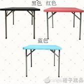 可折疊方桌便攜式麻將桌餐桌兩用書桌子小戶型家用飯桌正方形簡易igo   橙子精品