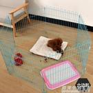 寵物狗狗圍欄室內帶廁所狗柵欄護欄隔離門防...