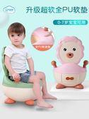 兒童坐便器 加大號兒童坐便器女寶寶馬桶幼兒小孩女孩便盆男尿盆嬰兒尿桶廁所 歐歐流行館
