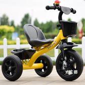 兒童三輪車兒童三輪車寶寶腳踏車2-6小孩自行車玩具車XW(七夕禮物)