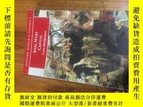 二手書博民逛書店Capital:An罕見Abridged Edition (Oxford Worlds Classics) 外文書