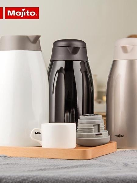 手沖壺??日本mojito保溫壺家用大容量便攜不銹鋼辦公室熱水瓶暖壺咖啡壺部落