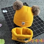 韓版嬰兒童帽子雙球男女寶針織棉保暖加厚毛線帽圍脖套【淘嘟嘟】