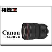 ★相機王★Canon RF 24-70mm F2.8 L IS USM 平行輸入