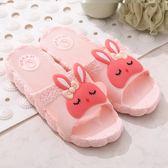 拖鞋家居拖鞋女夏室內可愛防滑浴室軟底卡通居家用洗澡塑料涼拖鞋情侶 雙十一87折