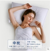 吉柏圣五星級酒店枕頭枕芯全棉家用護頸枕成人單人枕雙人 NMS漾美眉韓衣