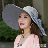 遮陽帽子女夏天大沿帽防曬沙灘帽大檐帽百搭可折疊防紫外線太陽帽CC1461『小美日記』