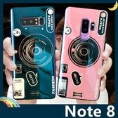 三星 Galaxy Note 8 藍光相機保護套 軟殼 類鏡面 超薄全包款 氣囊支架 指環扣 繞線器 手機套 手機殼