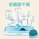 奶瓶架奶瓶晾干干燥架奶瓶瀝水架防塵晾干奶瓶架子奶瓶收納架
