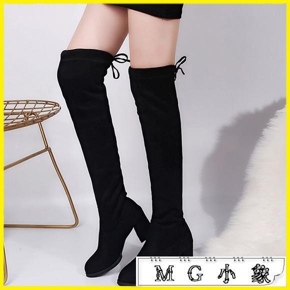 MG 膝上靴-尖頭高跟加絨長筒靴顯瘦過膝靴長靴