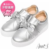 Ann'S可愛女人-蝴蝶結扭結內增高休閒懶人鞋-銀