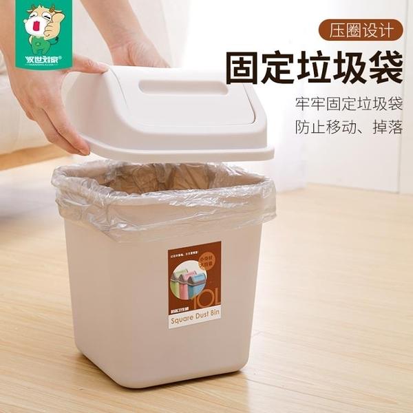 垃圾桶 帶蓋分類垃圾桶家用客廳臥室廚房有蓋衛生間大小號廁所創意拉圾桶 果果生活館